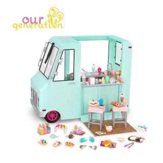 【our generation】薄荷香草冰淇淋車