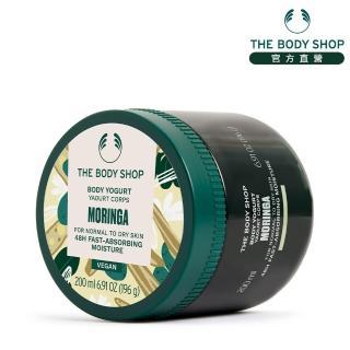 【THE BODY SHOP】辣木籽更新保水美肌優格(200ML)