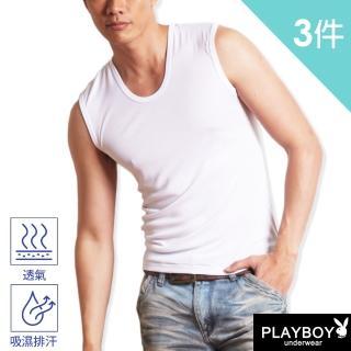 【PLAYBOY】台灣製涼感纖維羅紋無袖衫(超值3件組)