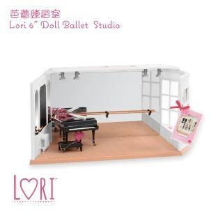 【our generation】芭蕾練習室