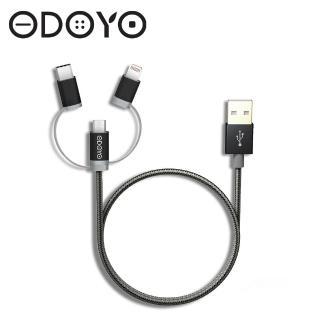 【ODOYO】ODOYO Lightning-Micro USB-Type-C三合一快充傳輸線-PS231
