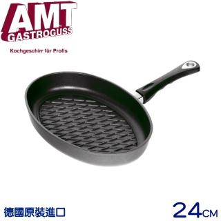 【UCOM益康屋AMT】德國黑魔法24cm菱紋烤盤