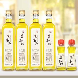 支持台灣小農冷壓初榨苦茶油超值組