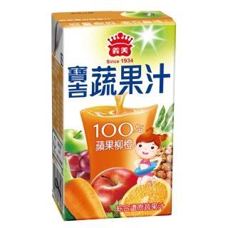 【義美】寶吉蔬果汁-蘋果柳橙3入組(125ml/24入/箱)