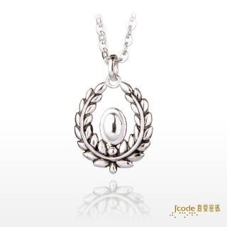 【J'code 真愛密碼】射手座-橄欖葉純銀墜子+白鋼項鍊/男款(瑪法達星座幸運物)