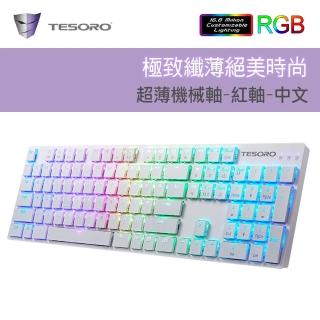 【TESORO 鐵修羅】GRAM XS G12超薄型機械鍵盤RGB-紅軸中文-白