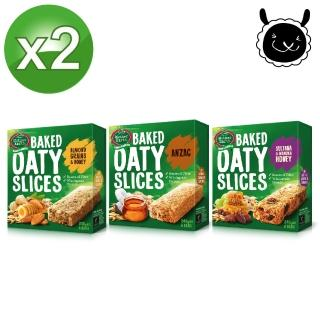 【Mother Earth】紐西蘭烘培燕麥棒240g/兩盒組(三種口味任選)