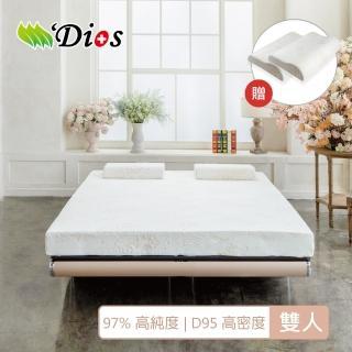 【迪奧斯】100%純天然乳膠床墊(5尺雙人床/高度20公分/附贈銀纖床包)