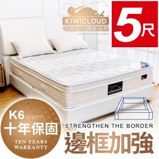 【KiwiCloud專業床墊】K6 艾希伯頓 獨立筒彈簧床墊-5尺標準雙人(比利時純棉表布+三井記憶膠)