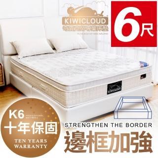 【KiwiCloud專業床墊】K6 艾希伯頓 獨立筒彈簧床墊-6尺加大雙人(比利時純棉表布+三井記憶膠)
