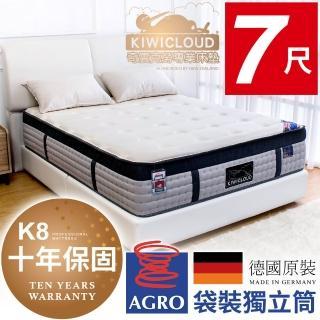 【KiwiCloud專業床墊】K8 但尼汀 獨立筒彈簧床墊-6×7尺特大雙人(智慧控溫纖維布+水冷膠)