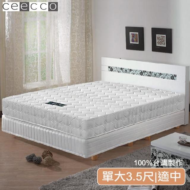 【CEECCO】米雪兒高彈力高碳鋼護背彈簧床墊(單人加大3.5尺)/