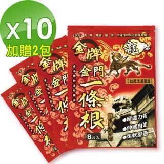 【龍金牌】金門一條根超大精油貼布-10包超值組(加贈2包.共96片)/