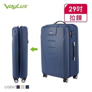 【VoyLux 伯勒仕】Vision 29吋硬殼八輪摺疊行李箱38889xx