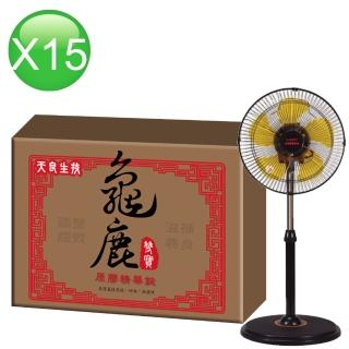 【天良生技】龜鹿雙寶精華錠30粒x15盒(贈12吋360度立體擺頭立扇)