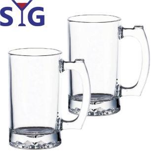 【SYG 台玻】玻璃有柄歡樂啤酒杯315cc(二入組)