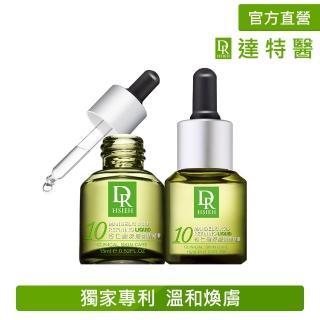 【Dr.Hsieh 達特醫】10%杏仁酸深層煥膚精華15ml(2入組)