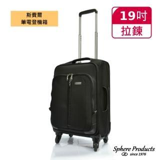 【Sphere 斯費爾】筆電登機箱 19吋 DC1123C 灰色(使用日本靜音輪)