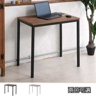 【C&B】古木調北歐風萬用方桌(兩色可選)