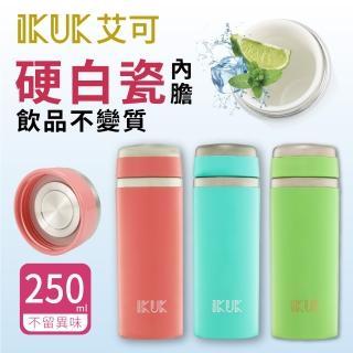 【IKUK艾可】陶瓷隨行杯-輕量隨行杯250ml(內膽一體成型★不留異味不變質)