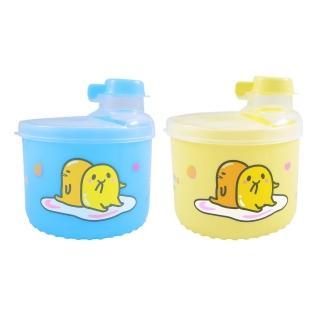 【gudetama 蛋黃哥】加大旋轉奶粉盒(兩色)