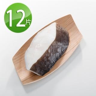 【華得水產】格陵蘭大比目魚厚切片12件(460g/包/無肚洞)