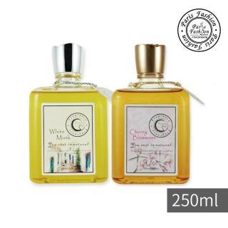 【Paris fragrance 巴黎香氛】隨心所浴泡澡油系列250ml(3選1)