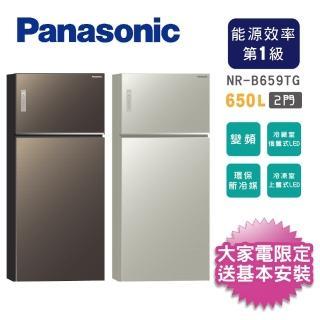 【Panasonic國際牌】650L雙門變頻環保電冰箱(NR-B659TG)