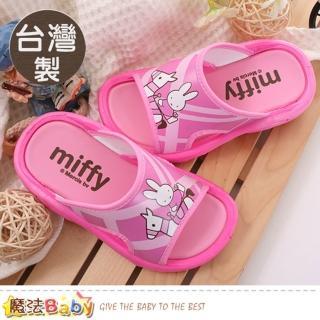 【魔法Baby】15.5-19.5cm兒童拖鞋 台灣製米飛兔正版拖鞋(sk0427)
