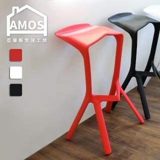 【AMOS 亞摩斯】幾何設計休閒椅