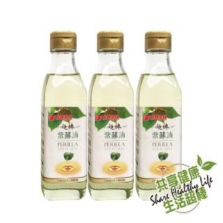 【超棒生技】超棒紫蘇油 3入組(日本進口 超棒omega-3脂肪酸)