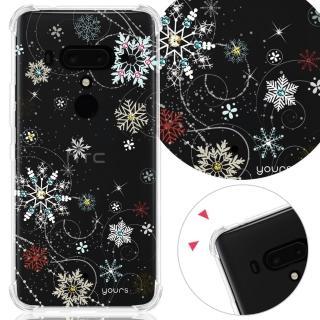【YOURS】HTC U12+ 6吋 奧地利彩鑽四角耐衝擊手機殼-雪戀