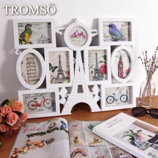 【TROMSO】環法鐵塔旅程9框組(相框 組合相框)