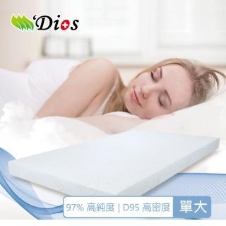 【迪奧斯】100%純天然乳膠床墊(3.5尺單人床/高度10公分)