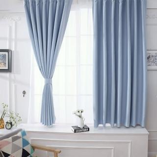 【巴芙洛】高精密純素色遮光窗簾260*165(1窗是超值2片/130CM*165CM組合)