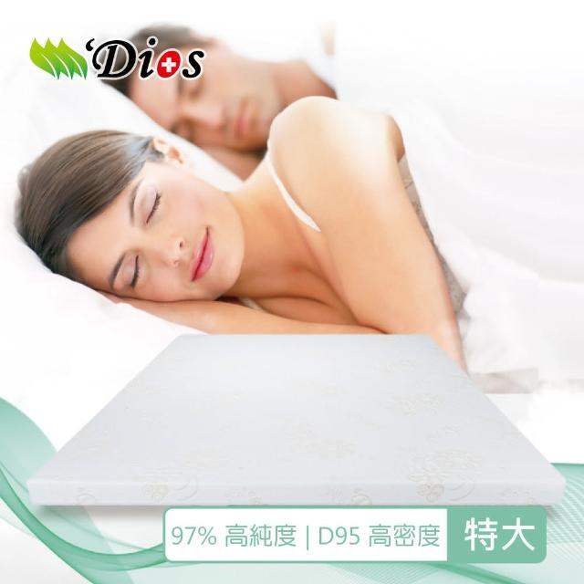 【迪奧斯】100%純天然乳膠床墊(7尺雙人床/高度7.5公分)/