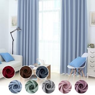 【巴芙洛】高精密純素色大窗遮光窗簾(寬260高210公分大窗)