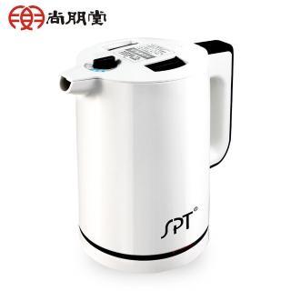 【尚朋堂】1.2L分離式防燙快煮壺KT-1299(買就送)