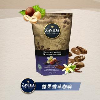 【加拿大ZAVIDA雅菲達】榛子香草咖啡豆(340克)