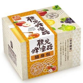 【醋桶子】醋桶子果醋隨身包-蘋果蜂蜜醋(10入/盒)