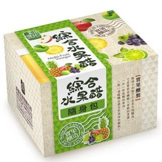 【醋桶子】醋桶子果醋隨身包-綜合水果醋(8入/盒)