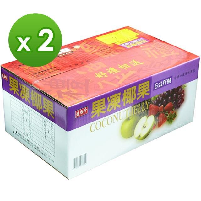 【盛香珍】蒟蒻椰果小果凍量販箱6kgx2箱(每箱約220入 共440入)