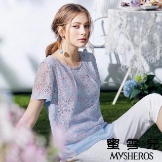 【mysheros 蜜雪兒】純棉雪紡蕾絲花朵上衣(水藍)