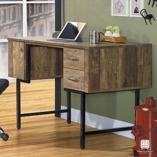 【Hampton 漢汀堡】克勞德系列工業風書桌(書桌/桌子/桌)