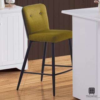 【Hampton 漢汀堡】瑪德琳系列吧檯椅(吧檯椅/椅子/椅)