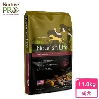【NurturePRO 天然密碼】低敏羊肉/成犬 26lb/11.8kg(贈 全家禮卷150元*1)