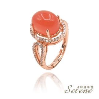 【Selene】奢華貴氣南紅瑪瑙戒(佛教七寶中的赤珠)