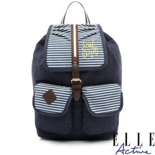 【ELLE active】湛藍天堂系列-袋蓋後背包-藍色