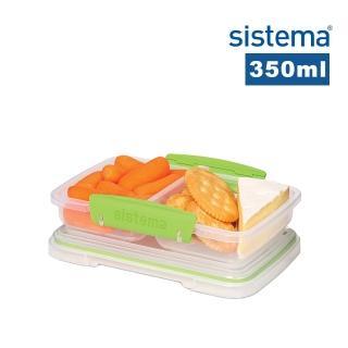 【SISTEMA】紐西蘭進口攜便式分隔沙拉盒350ml(顏色隨機)