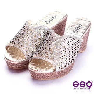 【ee9】ee9 極致美學鐳射鏤空露趾楔形跟拖鞋 金色(楔形拖鞋)